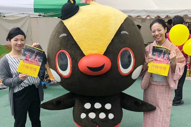 tamashiro2.jpg