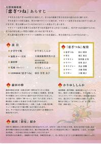 1026劇団群星 (2).jpg