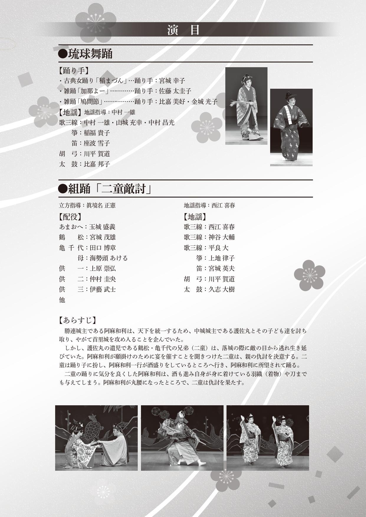 http://okicul-pr.jp/kariyushi/news/1af99ce1f23a3e64a67ad6760baaf9d41cbadcf3.jpg