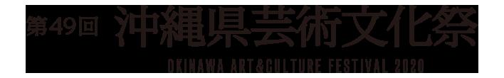 header_logo2020
